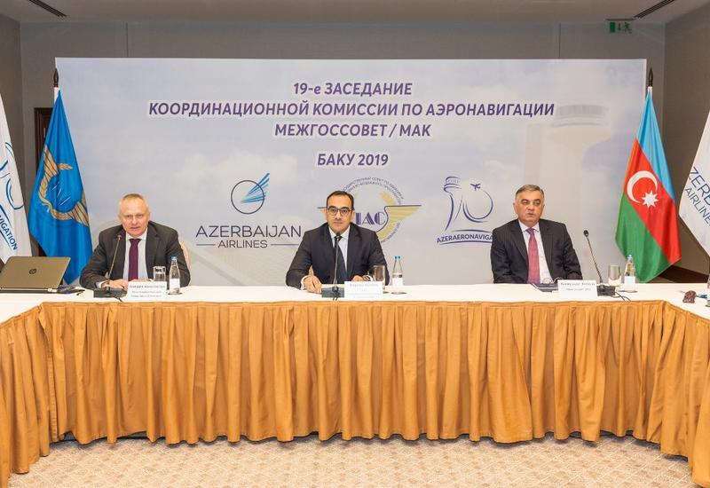 В Баку проходит заседание аэронавигационной комиссии МАК