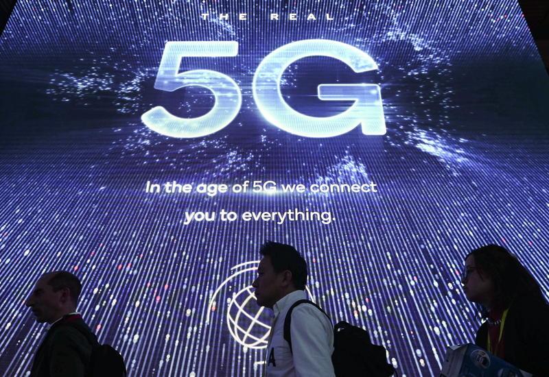 Южная Корея запустит первую в мире коммерческую сеть 5G
