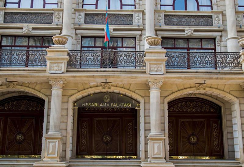 В Азербайджане предложили изменить структуру Счетной палаты