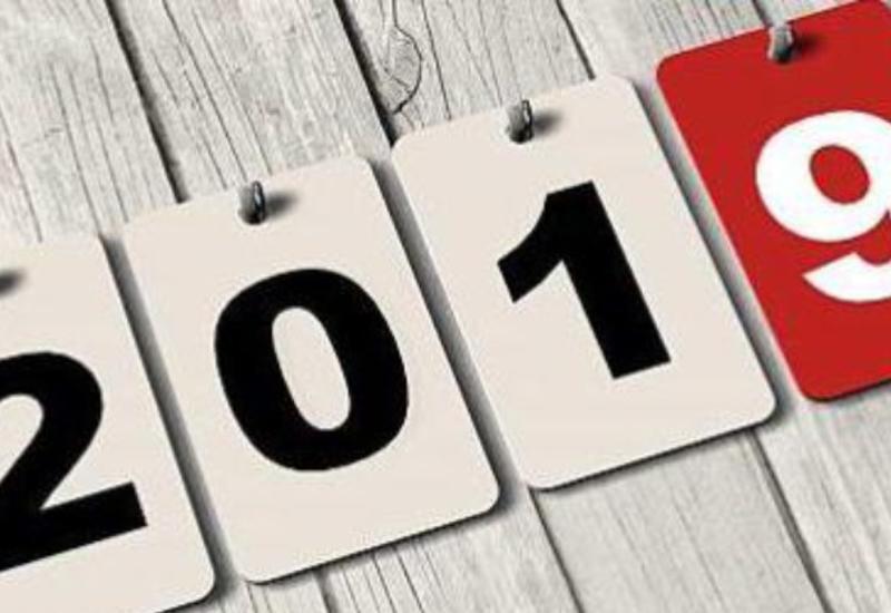 Что не так с 2019 годом? - Рассказывает астролог