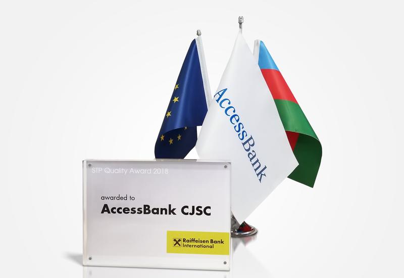 """""""AccessBank"""" удостоен еще одной влиятельной награды"""