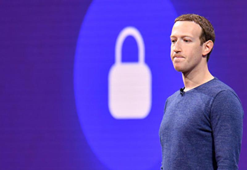 Facebook увеличил расходы на охрану Цукерберга