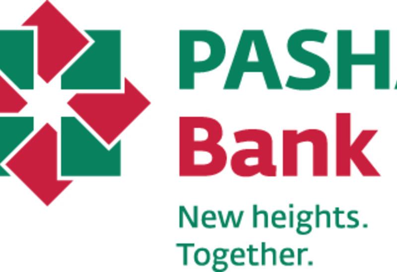 PASHA Bank впервые в Азербайджане приступил к использованию рекрутинг-платформы HackerRank