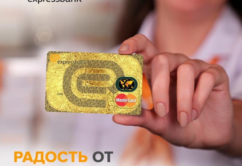 Expressbank проводит кампанию «Радость от премиальных карт»