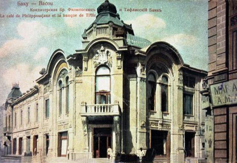 Как в Баку появились первые банки?