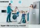 Супер семья – это семья Samsung