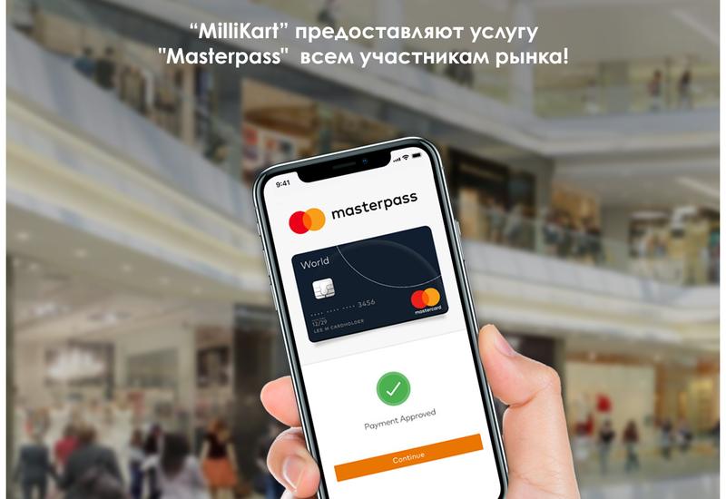 """Новшество: """"MilliKart"""" предоставляет услугу """"Masterpass"""" всем участникам рынка"""