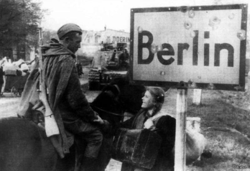 «Стоп-приказ Сталина»: Почему Красная Армия не взяла Берлин в феврале 1945 года