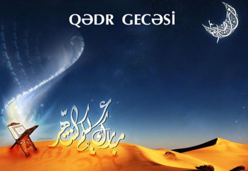 Niyə Qədr gecəsi məhz Ramazan ayında olur?
