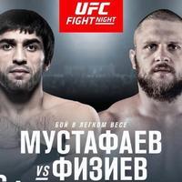 """Впервые в истории в UFC выступит азербайджанец <span class=""""color_red"""">- ВИДЕО</span>"""