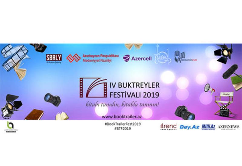 Названо время гала-вечера VI Фестиваля буктрейлеров Азербайджана