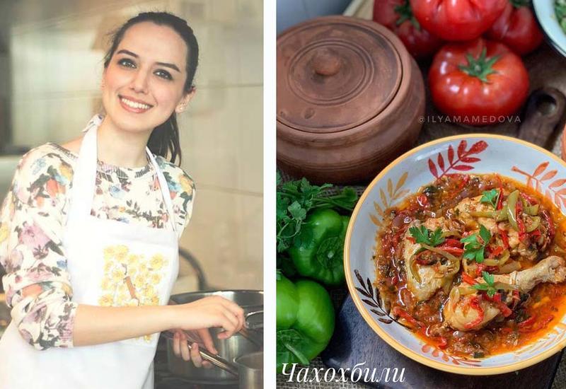 Грузинский чахохбили - Рецепт от Или Мамедовой