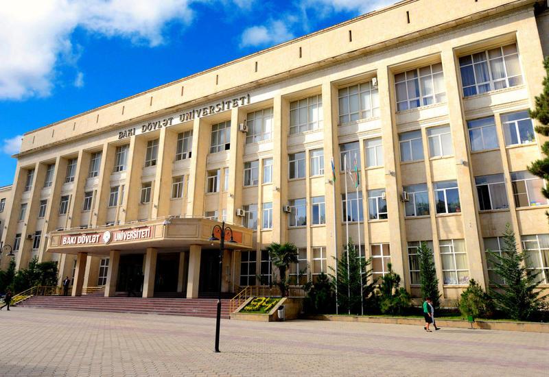 В БГУ создали Попечительский совет