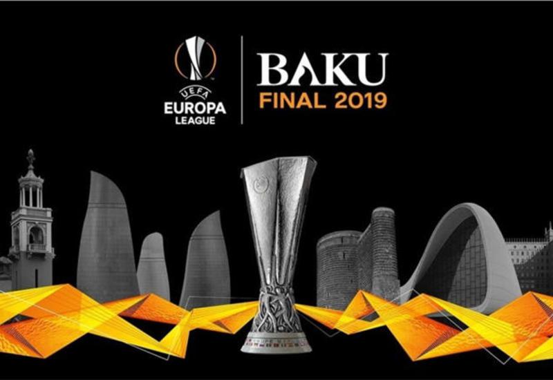 УЕФА поблагодарил Азербайджан