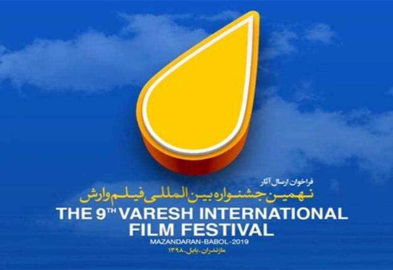Азербайджанские фильмы представлены на кинофестивале в Иране