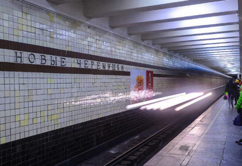 Moskva metrosunda atışma: 2 nəfər öldü