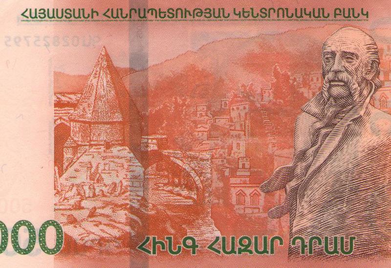 """В Армении """"казнят"""" 5-тысячную купюру за мусульманский памятник"""