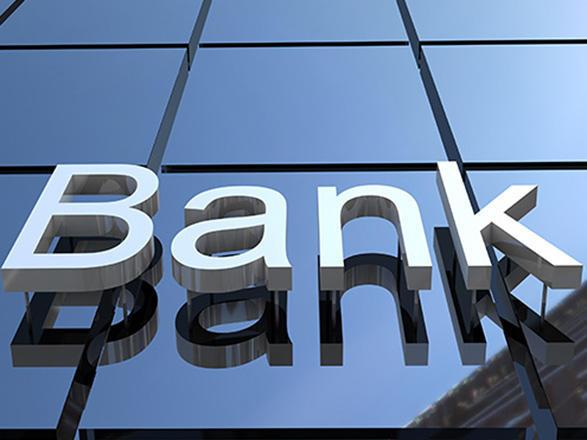 межбанковские кредиты 2020