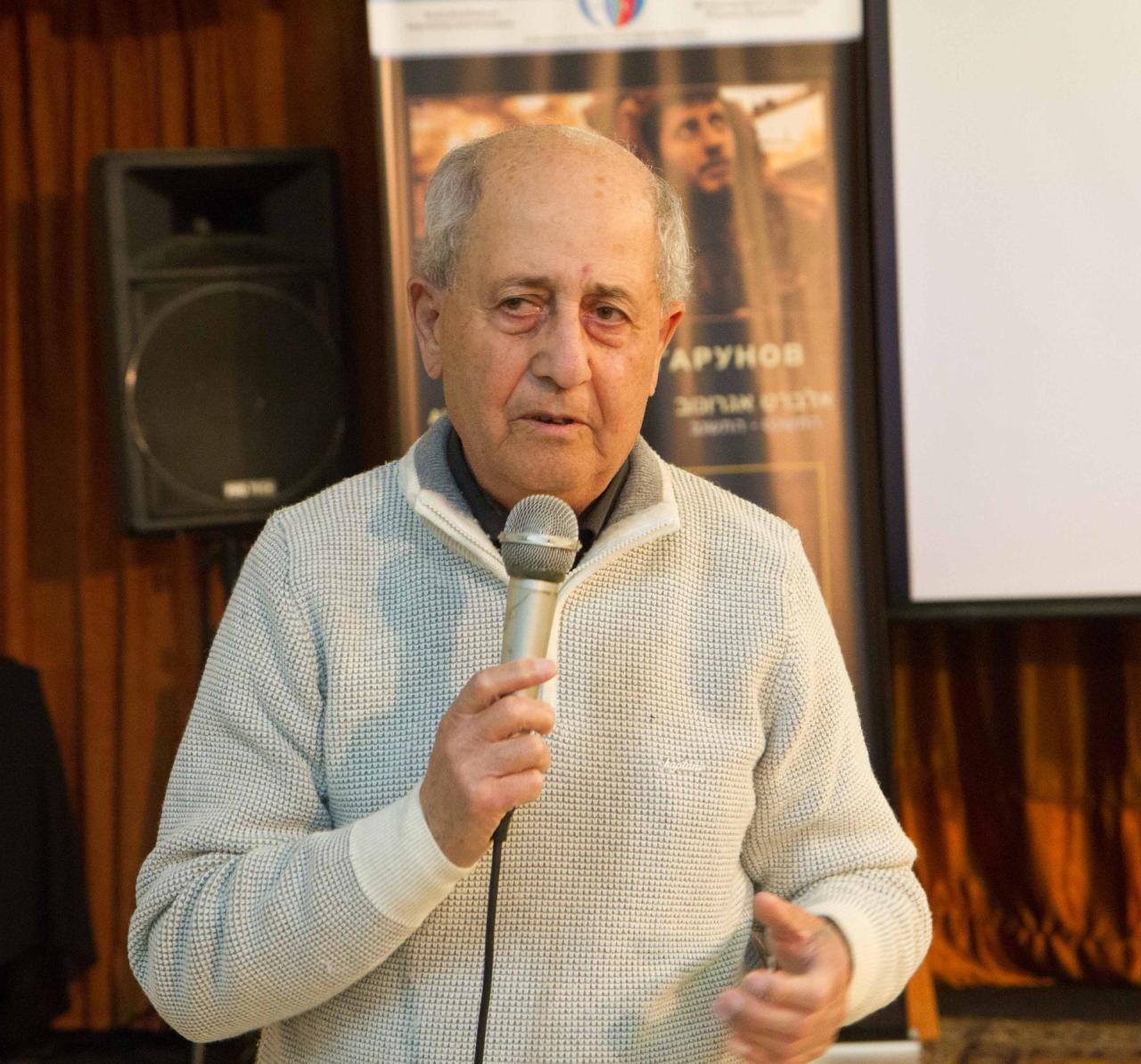 В Израиле состоялось мероприятие, посвящённое юбилею Национального героя Азербайджана