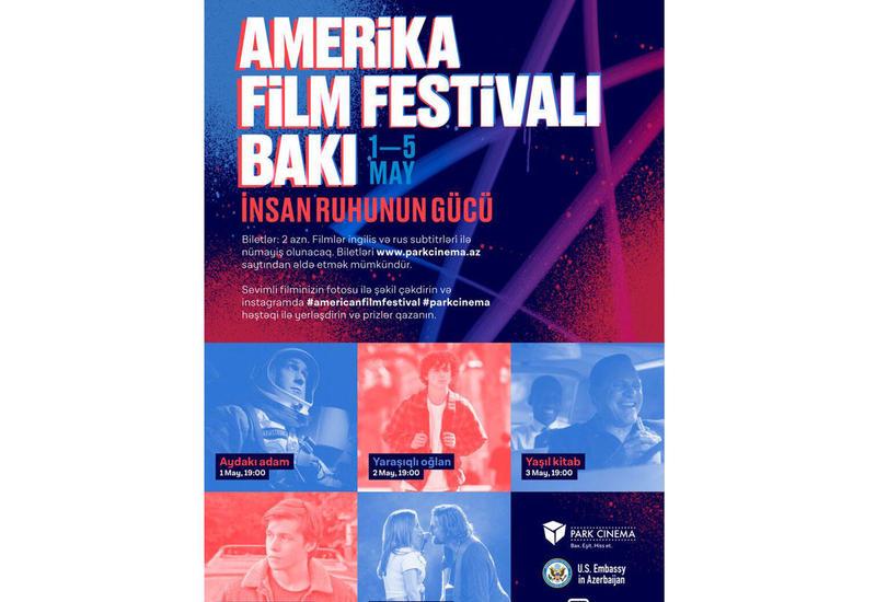 """В Баку пройдет Фестиваль американских фильмов """"Сила человеческого духа"""""""