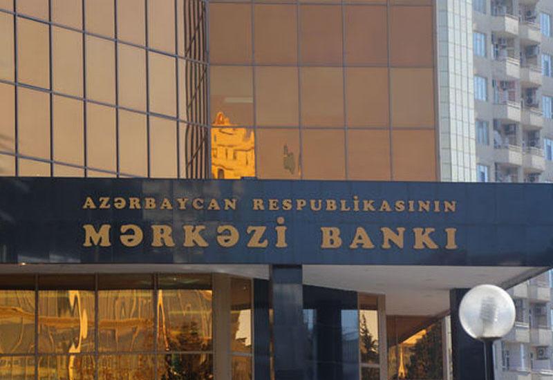 Mərkəzi Bank uçot dərəcəsini yenə azaltdı