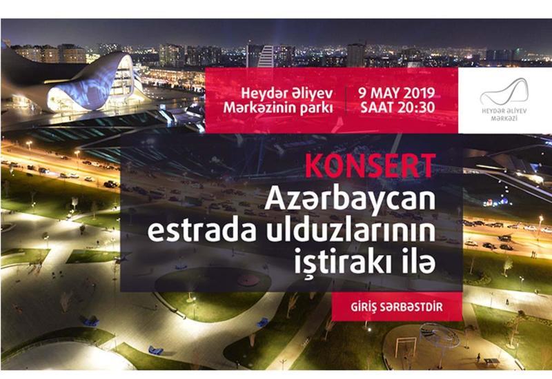 В парке Центра Гейдара Алиева пройдет концерт звезд азербайджанской эстрады