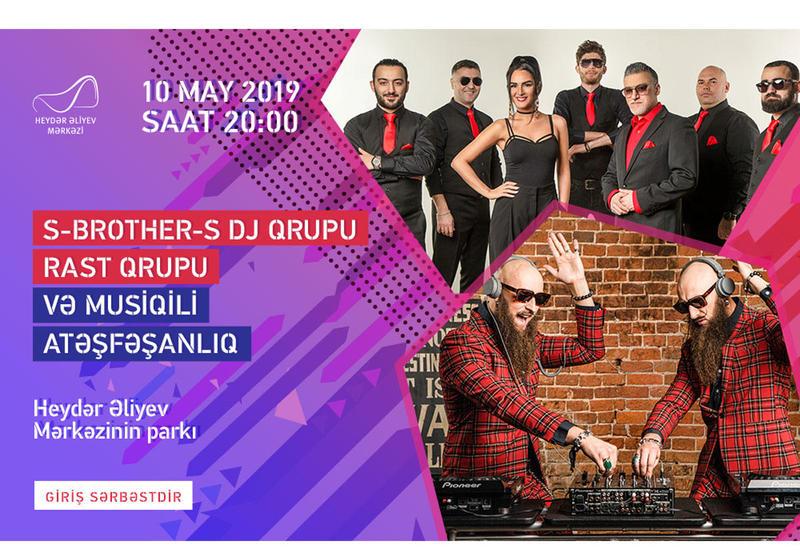 """В парке Центра Гейдара Алиева будут представлены концертная программа и музыкальный фейерверк <span class=""""color_red"""">- ВИДЕО</span>"""