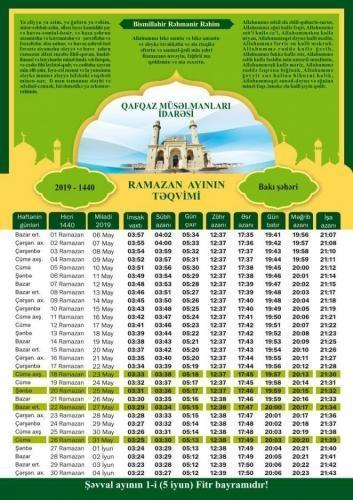 Календарь месяца Рамазан