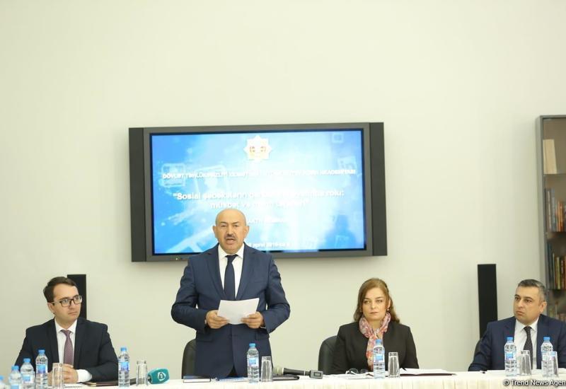 В Академии СГБ им. Гейдара Алиева прошел интерактивный семинар на тему пользы и вреда соцсетей
