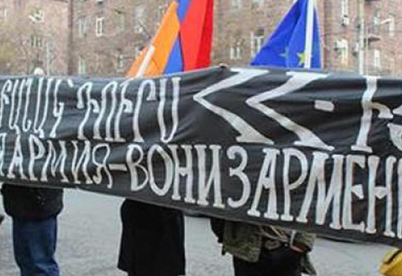 Антироссийская повестка Армении