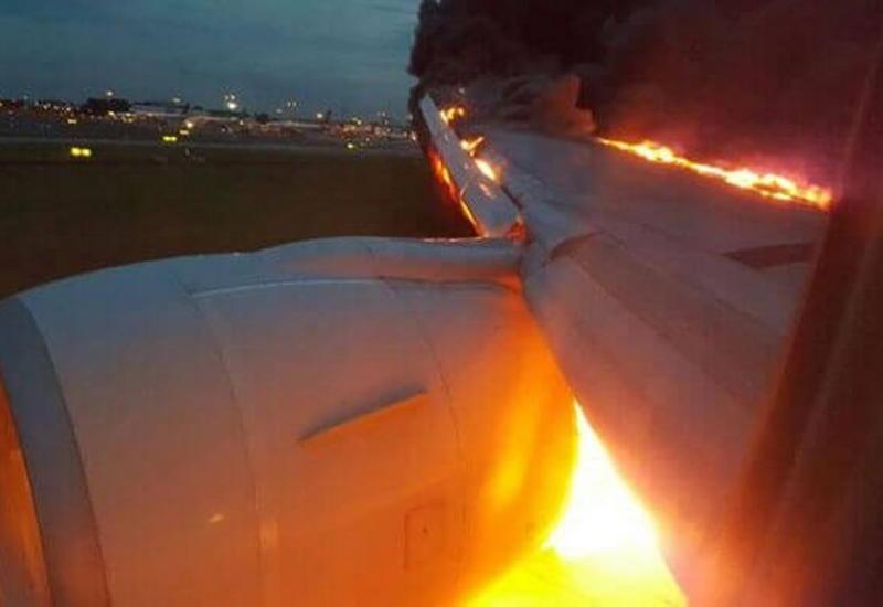 Как садился горящий самолет в Шереметьево