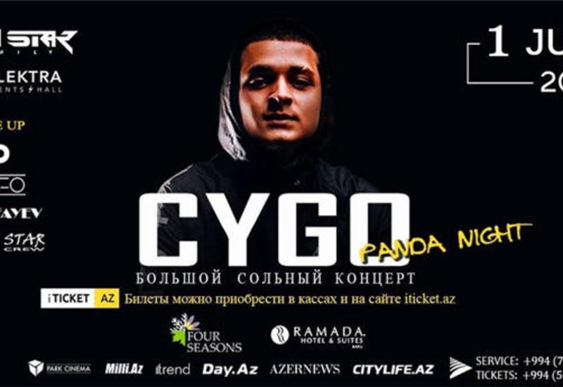 В Баку выступит белорусский рэпер CYGO