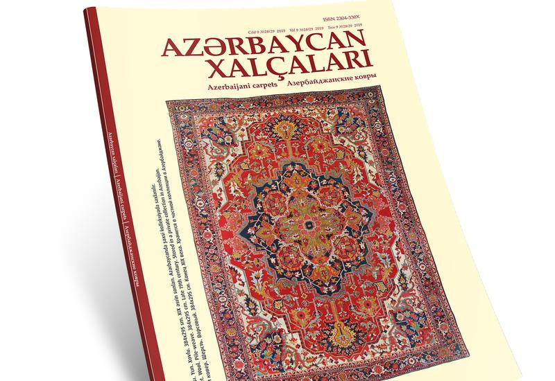 Вышел в свет новый номер научно-публицистического журнала «Азербайджанские ковры»
