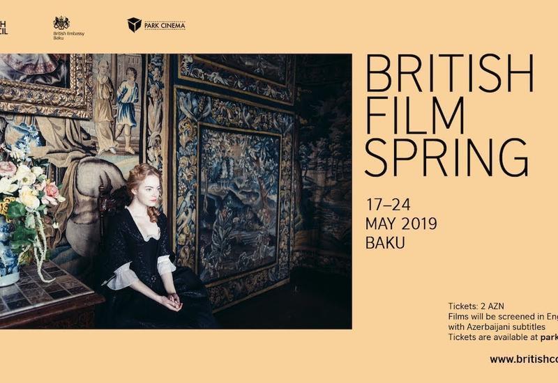 Идем смотреть нашумевшие британские фильмы