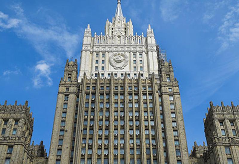 Доклад МИД России по нацизму уже вызвал шок в Армении - ВЗГЛЯД ИЗ МОСКВЫ