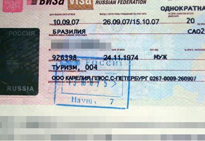 Россия и Иран облегчат визовый режим
