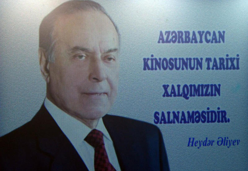 """В Баку состоялась конференция """"Гейдар Алиев и азербайджанское кино"""""""