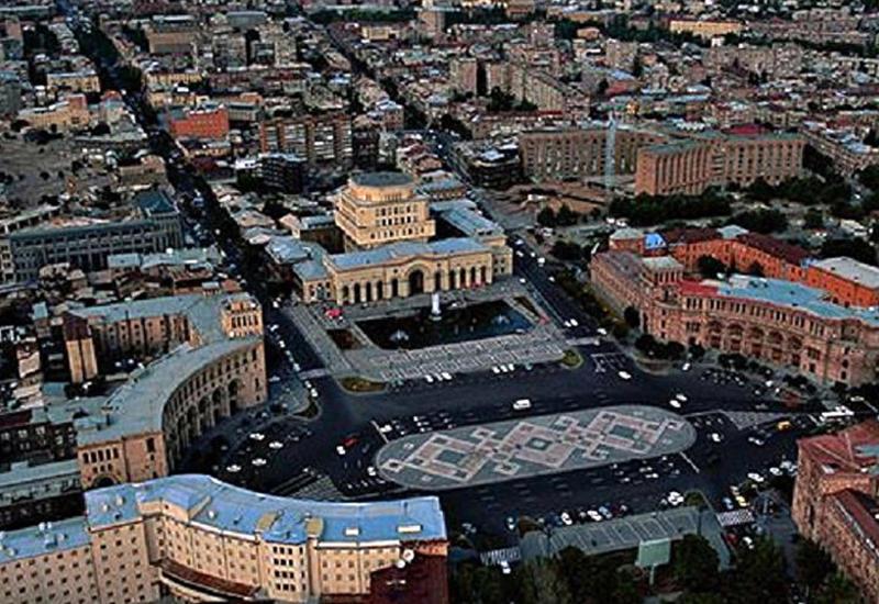 """Власти Армении составили """"черный список"""" недовольных властями"""