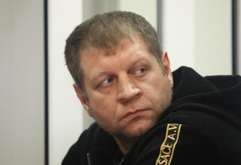 Задержан Александр Емельяненко