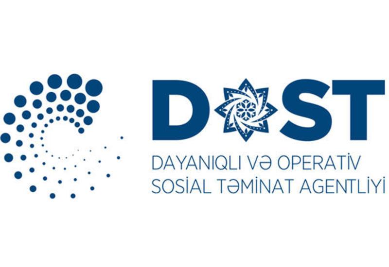 В Азербайджане появятся новые центры DOST