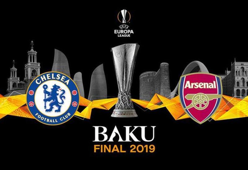 Стартует третий этап продажи билетов на финал Лиги Европы в Баку