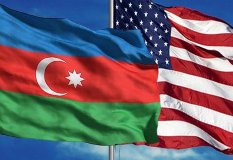 Азербайджан и США - надежные партнеры