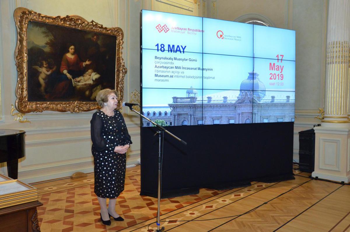 В Баку наградили лучших директоров музеев