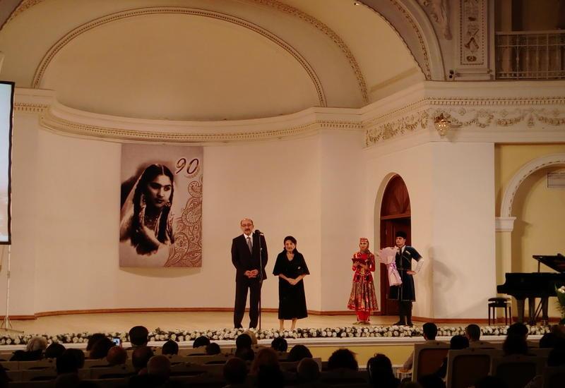 В Филармонии ярким концертом отметили 90-летие Розы Джалиловой