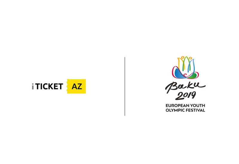 На Европейский летний молодежный олимпийский фестиваль продадут 146 тыс. билетов