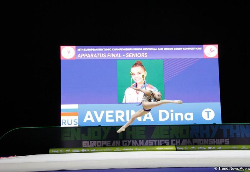 Арина Аверина завоевала вторую золотую медаль 35-го Чемпионата Европы по художественной гимнастике в Баку