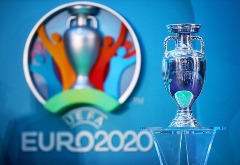 Опубликованы цены билетов на матчи Евро-2020 в Баку