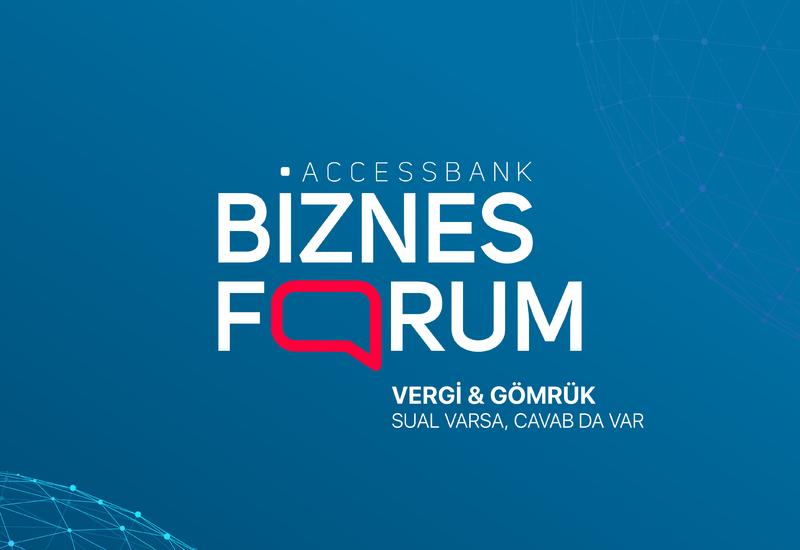 AccessBank приглашает предпринимателей на бизнес-форум