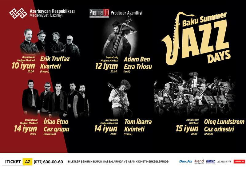 В Баку выступит Adam Ben Ezra