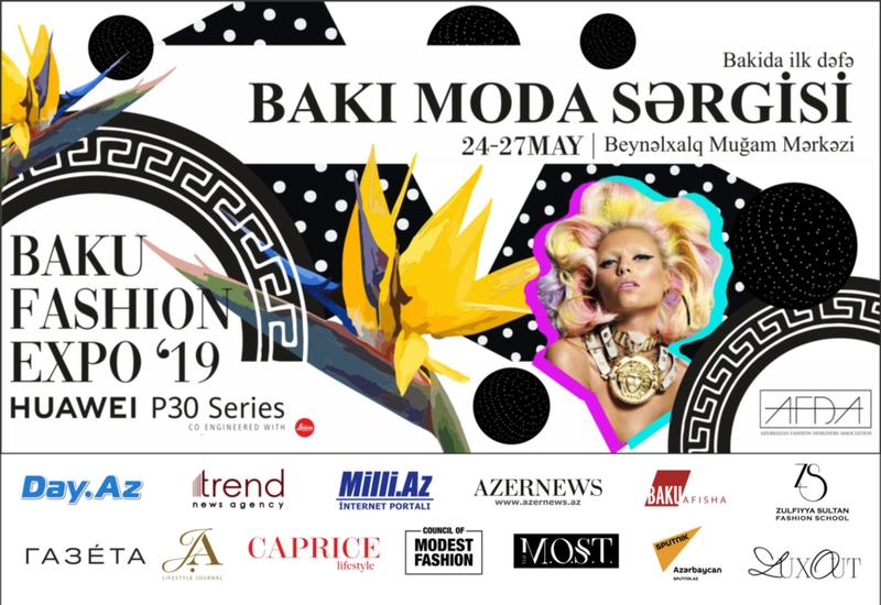 В Баку стартует Baku Fashion Expo 2019